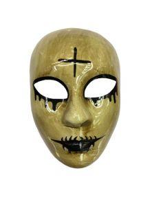 Purge Masker Deluxe Pvc